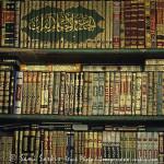 Disa fetva të sheikh IbnEl-Uthejmin në lidhje me haxhin e gruas me perioda apo lehonë.