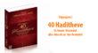 Shpjegimi i 40 Haditheve të Imam  Neueuiut dhe shtesës së  Ibn Rexhebit